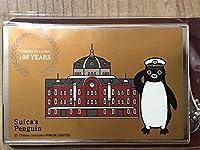 スイカカードケース 東京駅100周年 Suica