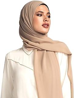 Voile Chic Premium Chiffon Hijab Head Scarf (Non-Slip)