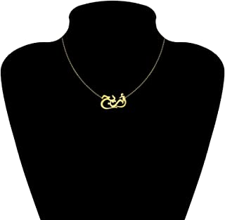 18K Gold Catenary with Necklace Areej name