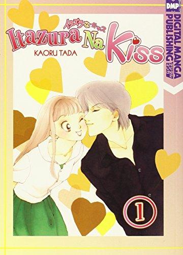 Itazura Na Kiss Volume 1