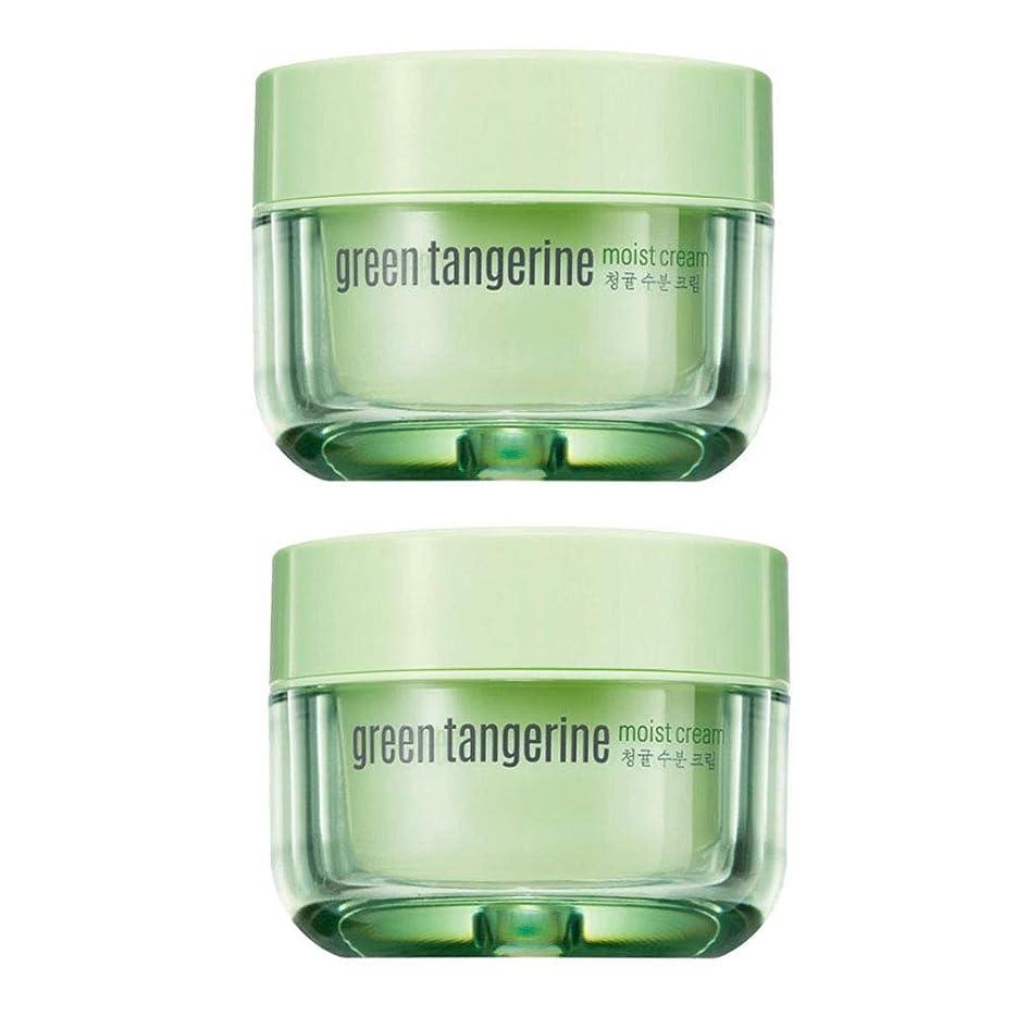 補助オプショナルどこでもクリオグドール青みかん水分クリーム50mlx2本セット韓国コスメ、Clio Goodal Green Tangerine Moist Cream 50ml x 2ea Set Korean Cosmetics [並行輸入品]