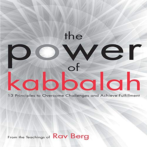 『Power of Kabbalah』のカバーアート