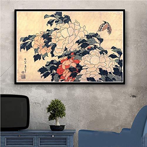 YuanMinglu Kanagawa Jingshan Beihaizhai Welle Kunst Poster Druck Ölgemälde Leinwand Wandbild Home Dekoration Leinwand Wandbild rahmenlose Malerei 40X50cm