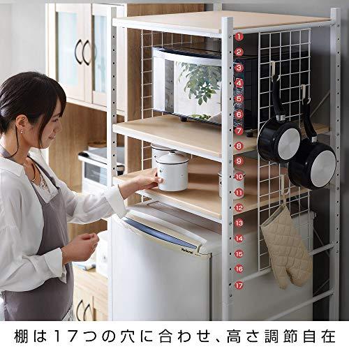 ワイエムワールド『冷蔵庫ラックDaisy(デイジー)(00-106)』