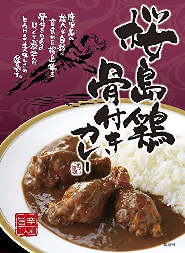 さつま屋産業 桜島鶏骨付きカレ- 250g