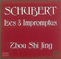 Schubert: Les 8 Inpromptus - Zhou Shi Jing