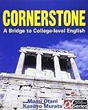 Cornerstone―大学英語の基礎固め
