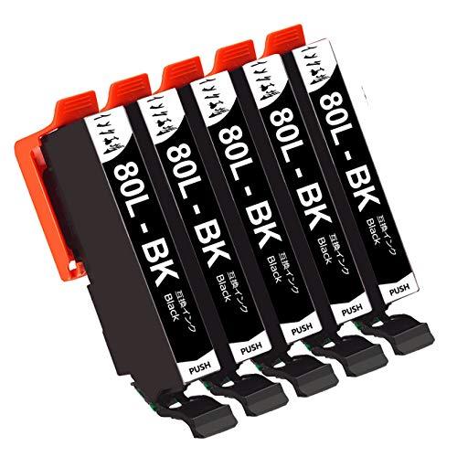 エプソン インクカートリッジ 80l ブラックicbk80l 互換 5本セット増量プリンターインクepson 対応機種:EP-707A EP-708A EP-777A EP-807AB EP-807AR EP-807AW EP-808AB EP-808AR EP-808AW EP-978A3 EP-979A3 EP-907F EP-977A3 EP-982A3残量表示機能付