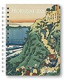 Hokusai - Buchkalender Deluxe 2021 - Kalenderbuch A5 - Taschenkalender - teNeues-Verlag - Taschenplaner mit Spiralbindung - 17 cm x 22 cm - Kunstkalender