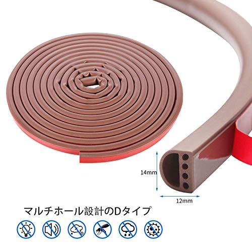14mm(幅)x12mm(厚さ)x6M(長さ) 高密度シリコーン素材 隙間テープ ドア すきま風防止 防音パッキン 引き戸 窓 扉 玄関用すきまテープ 虫塵すき間侵入防止シールテープ エアコン効率アップ