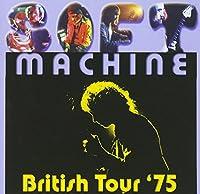 ブリティッシュ・ツアー'75