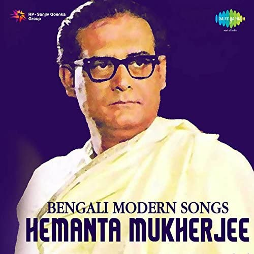 Hemanta Mukherjee, Salil Chowdhury