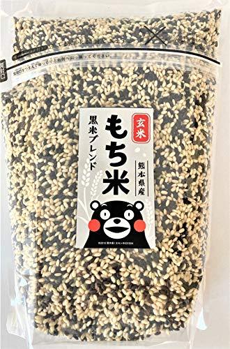 【Amazon.co.jp限定】 もち米玄米&黒米ブレンド 2kg 熊本産 残留農薬ゼロ 玄米苦手な方に もっちもち食感 便利ジッパー付 [今ならモチ麦入雑穀プレゼント]