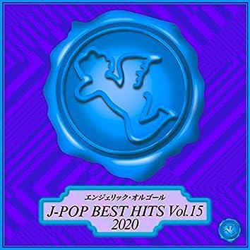 2020 J-Pop Best Hits Vol. 15(Music Box)