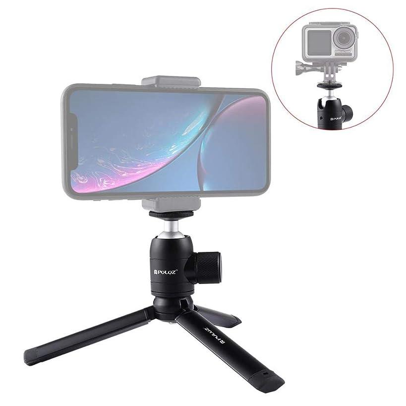 Sodoop Metal Tripod+Mini Metal Ball Head with 1/4 inch Screw for DJI Osmo Action 4K Camera, Mini Pocket Pocket Metal Desktop Tripod Mount for DSLR & Digital Cameras