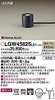 パナソニック(Panasonic) Everleds LED HomeArchi(ホームアーキ) Everleds LED 防雨型ガーデンライト LGW45825LE1 (美ルック・上方配光タイプ・電球色)