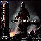 Godzilla Final Wars [Import USA]