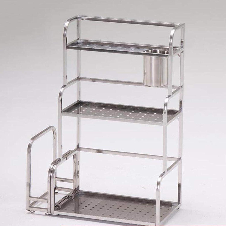 RMJAI Storage Racks Kitchen Shelf Floor Storage Box 3 Layer Knife Rack Seasoning Rack 30x22x59cm