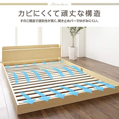 ベッド低床ロータイプすのこ木製カントリー宮付き棚付きコンセント付きシンプルモダンナチュラルシングルベッドフレームのみ『Etany』エタニー