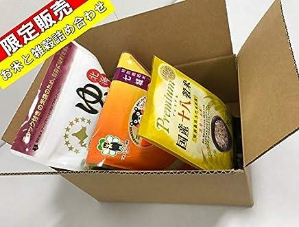 【祝!新元号「令和」記念】九州食糧 お米と雑穀の詰め合わせセット 2019年限定
