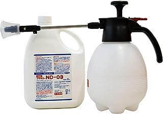 【セット】 ノミ ダニ駆除用殺虫剤 フマキラーND-03(2L) +小型噴霧器セット(1台)