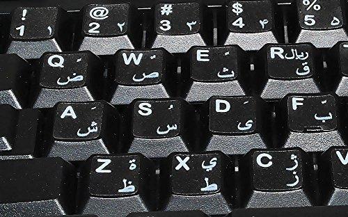 Farsi Tastatur-Aufkleber, persisch, transparenter Hintergrund, weiße Buchstaben