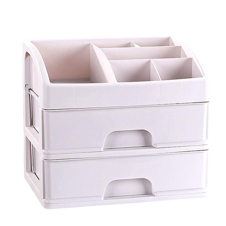 状態集める手首化粧品収納ボックスシンプルな多層プラスチック引き出しタイプの口紅ジュエリースキンケア製品収納ディスプレイボックス(色:27.5 * 20 * 23.5cm)