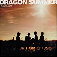 DRAGON SUMMER