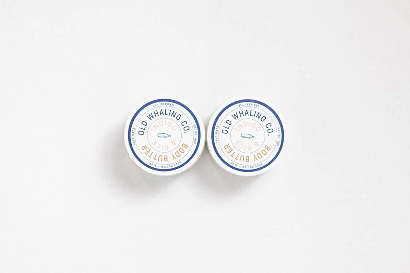 Two 8oz Indigo + Rice Body Butters