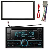 Double DIN Bluetooth CD AM/FM USB Car Audio Receiver Bundle Combo with Enrock Double DIN Install Dash Kit, Enrock Stereo Wiring Harness, Enrock Antenna Adapter (Fits Select 2000-2008 Vehicles)