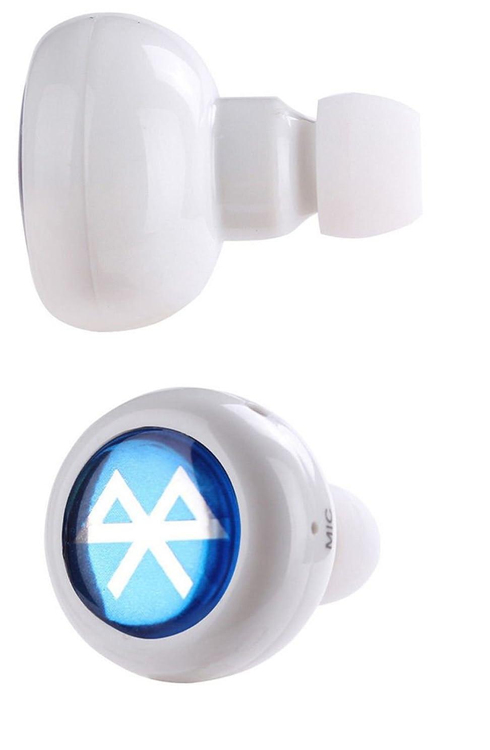 絶壁ピン示すミニワイヤレス Bluetooth イヤホン/ヘッドホン携帯電話/ラップトップ/タブレットPCに適用 (ホワイト)