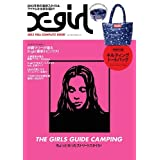 X-girl 2013 FALL COMPLETE BOOK (ブルーガイド・グラフィック)
