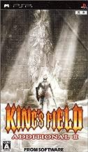 Kings Field Additional II [Japan Import]