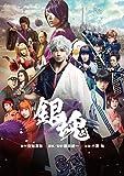 銀魂[DVD]