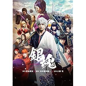 """銀魂 [DVD]"""""""