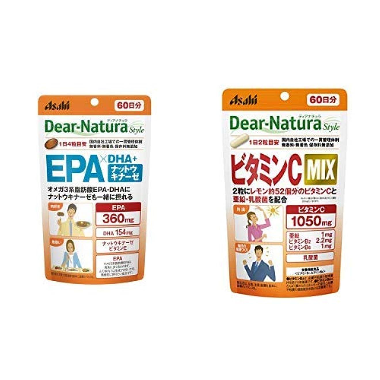 好色なモデレータリズム【セット買い】ディアナチュラスタイル EPA×DHA+ナットウキナーゼ 60日分 & ビタミンC MIX 60日分