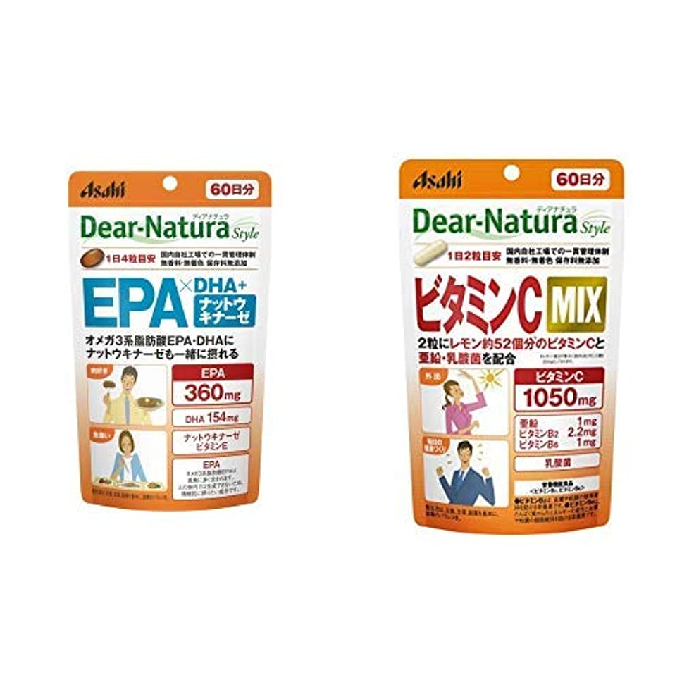 再生砂利日没【セット買い】ディアナチュラスタイル EPA×DHA+ナットウキナーゼ 60日分 & ビタミンC MIX 60日分