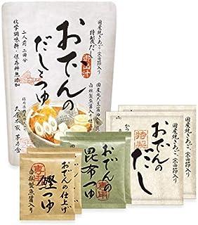 【冬季限定】茅乃舎 おでんのだしとつゆ (2人前2回分)×2袋