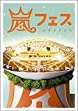 ARASHI 嵐フェス NATIONAL STADIUM 2012[DVD]