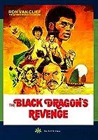 The Black Dragon's Revenge [DVD]