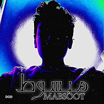 Mabsoot (Vocals&Music)