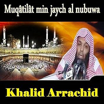 Muqâtilât Min Jaych Al Nubuwa (Quran)