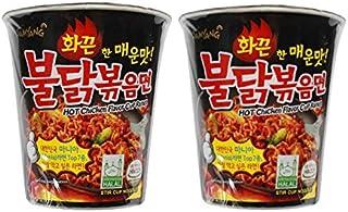 Samyang, Korea hot chicken Ramen 70g*2packs, seaweed sesame seeds, spicy noodles