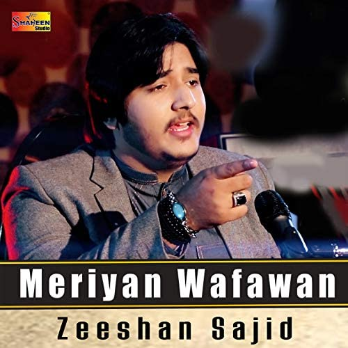 Zeeshan Sajid