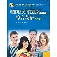 综合英语(第四册)(全人教育英语专业本科教材系列)