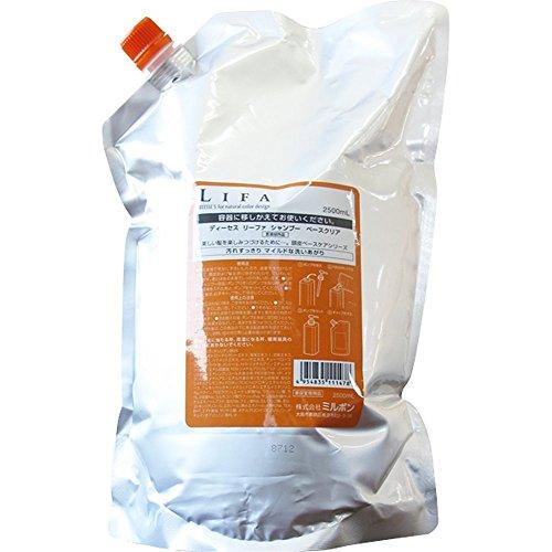 Milbon Deesses LIFA Based Clear Shampoo 2500ml 5.6lb by Milbon