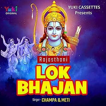 Rajasthani Lok Bhajan-Part-1