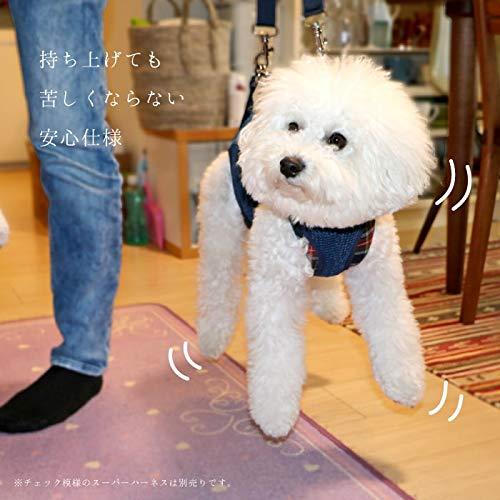 小型犬用介護ハーネスオス・メス兼用3WAYケアハーネスメッシュタイプ[ご購入(試着)後のサイズ交換OK※注]【3号】【ネイビー】(5861)定番ロングセラーハーネス排泄介助歩行補助身体をしっかりとホルードし安定した姿勢で愛犬を楽に移動させたい時に最適全身用前足用後ろ足用ペット用品専門メーカーポンポリースオリジナル[正規品]