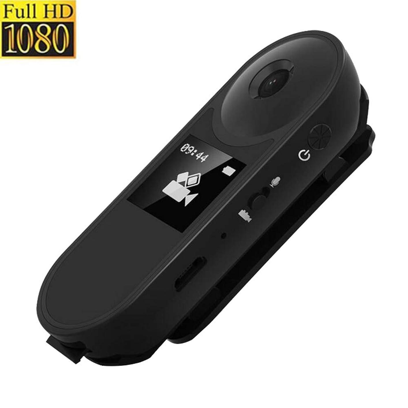 無効優先事前身につけられるカムコーダーが付いている1080P HDのカメラが付いている小型デジタル可聴周波レコーダー、インタビューの会合の講義のための強い磁気吸着