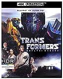 Transformers: The Last Knight 4K [Region Free] (IMPORT) (No hay versión española)